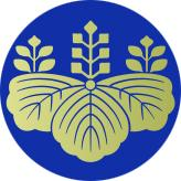 Paulownia as an emblem in the cabinet of the minister